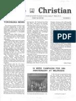 TokyoChristian-1981-Japan.pdf