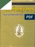 Panchavarna Mahasutra Bhashyam - Ed. Vraj Vallabha Dwivedi