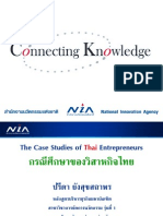 Case Studies of Thai