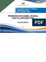 DSK Pend Sains, Sosial & Alam Sekitar Thn 4 LD