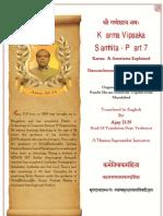 Karma Vipak Samhita