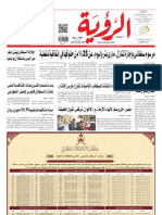 Alroya Newspaper 06-08-2013
