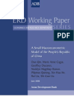 A Small Macroeconometric Model of the People's Republic of China