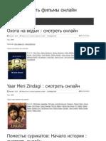Www Vidozon Com Paged 4
