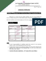 Yashada Admission Notification Mains 2013 Final
