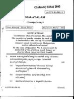Malayalam Compulsory 2010
