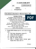 Oriya Compulsory 2010