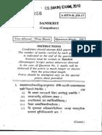 Sanskrit Compulsory 2010