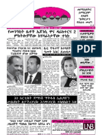 Issue-703.pdf