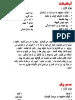 Amoozeshe.Ashpazi_p30download.com.pdf