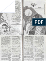 Jannat Ky Pattey Complete by Nimra Ahmed Urdupdfbookz.blogspot.com