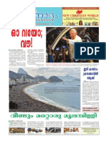 Jeevanadham Malayalam Catholic Weekly Aug04 2013