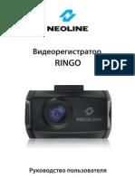 Manual Ringo.pdf