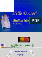 Diabetes And Heart Disease.pps Medical hand book-1 From Er.Sulthant