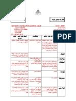 M-SF-186.pdf