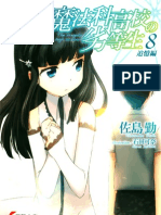 Mahouka Koukou No Rettousei 8 - Reminiscence Chapter
