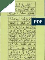 Dua for Rajab with Ism e Azam.pdf