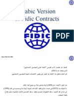 Excellent Fidic Contracts