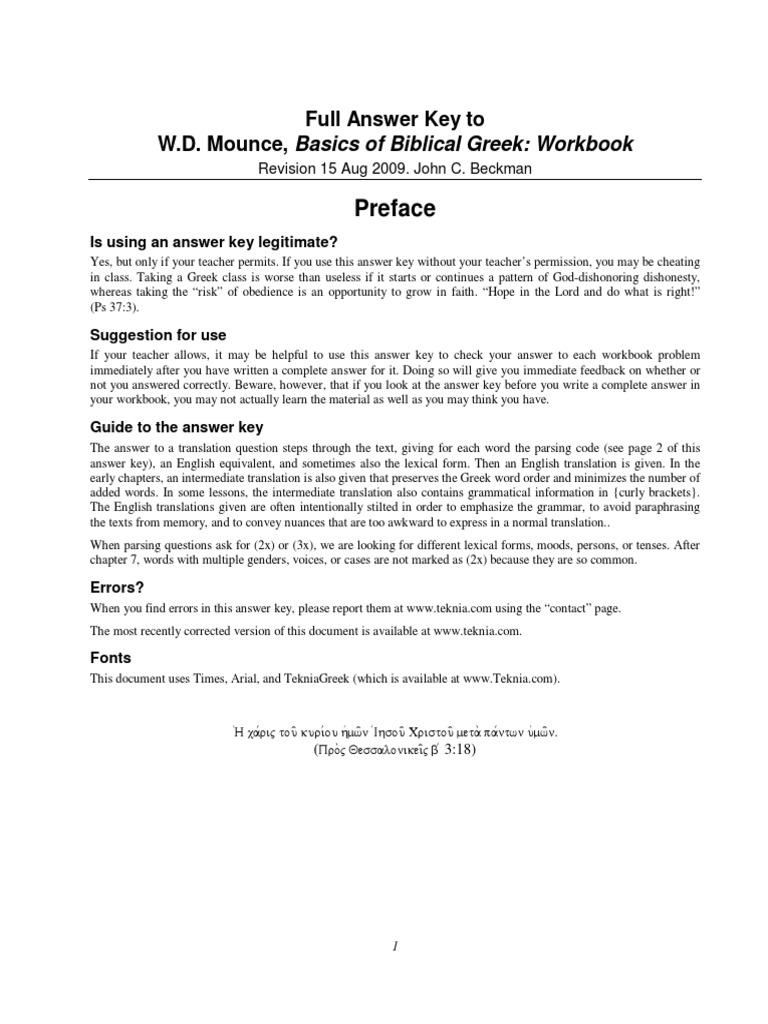 Answers to Basics of Biblical Greek Workbook 2nd ed. Full ...