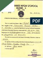 Provisional School Pass Certificate