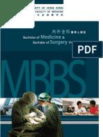 Hk Mbbs Leaflet