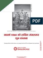 Table calendar 2070.pdf