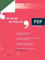 Karok Bibhokti - Company Profile of 'karok comm'
