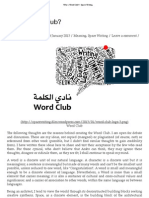 Why a Word Club_ _ Space Writing