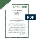Tafsir Ibn Katsir Surat Al-Munaafiquun