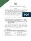 1- PDO for Karnatak