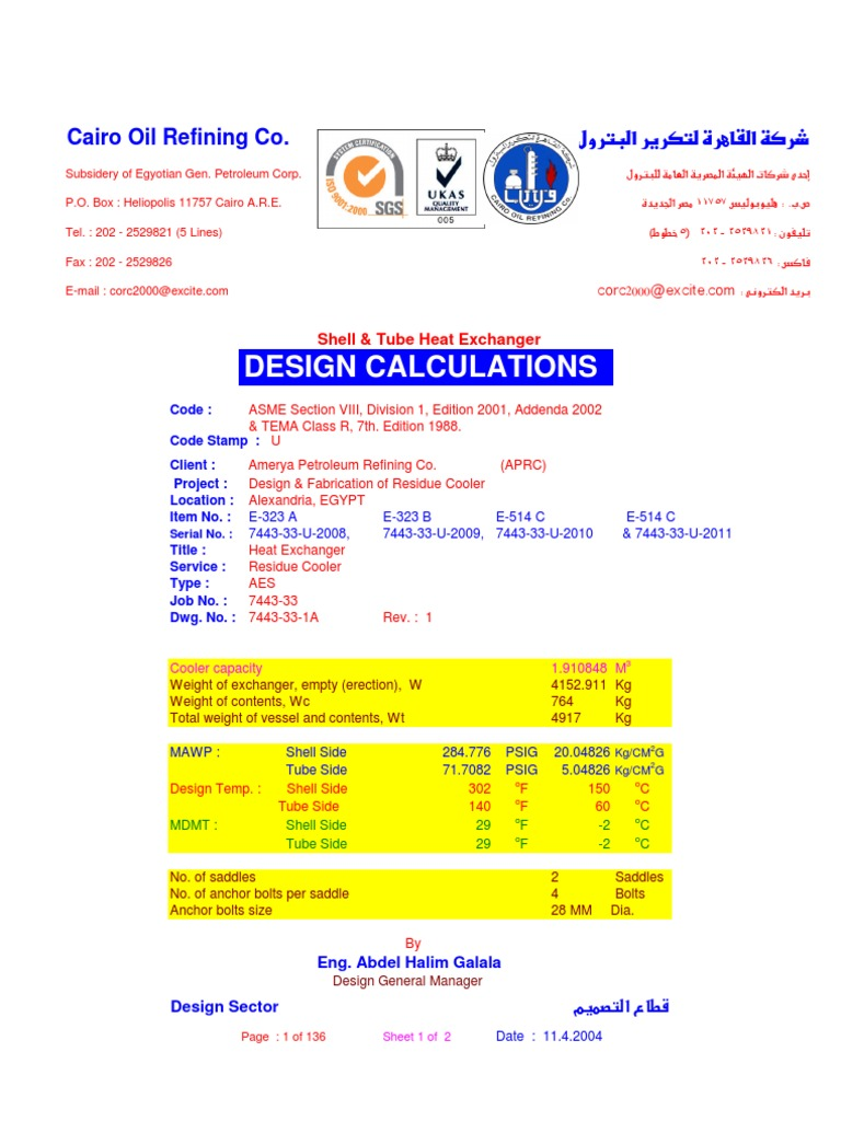 Heat Exchanger Mechanical Design Calculations Per Asme Tema By Piping Layout Abdel Halim Galala Pipe Fluid Conveyance Pressure