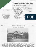 Byers-Mel-June-1957-Thailand.pdf