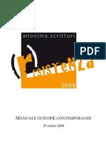 (r)esistenza 2008