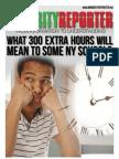 Minority Reporter Week of August 12 - 18, 2013
