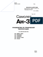 An-3T Maintenance manual, Book 2.pdf