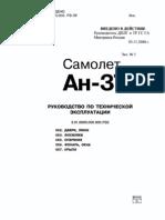 An-3T Maintenance manual, Book 2.pdf