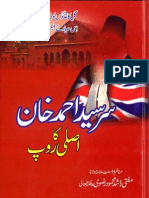Sir Syed Ahmad Khan Ka Asli Roop by Mufti Rashid Mahmood Razavi