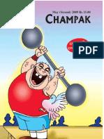 Champak May09 (Second)