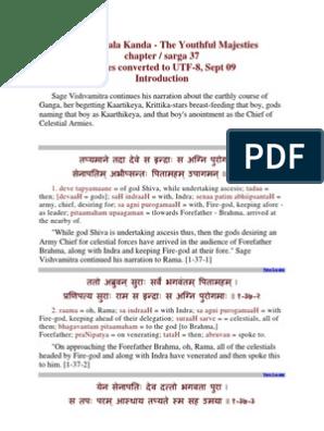 Skandotpatti | Ramayana | Hindu Mythology
