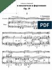 Rachmaninov Sonata Cello and Piano op 19