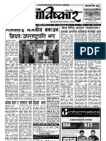 Abiskar National Daily Y2 N168.pdf