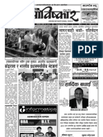 Abiskar National Daily Y2 N170.pdf