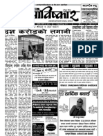 Abiskar National Daily Y2 N173.pdf