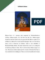 130671155 Sri Bhairava Stotra by Acharya Abhinavagupta