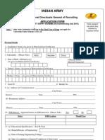 Download Ues-24 Course (July 2015) Application Form. 26-Jul-2013 Ues-24 Appln Form Jul.pdf2015