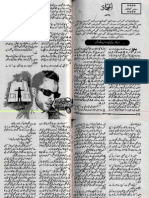 Uljhao by Huma Safdar