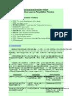 行动研究报告格式