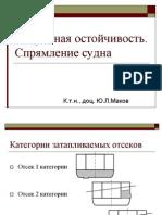 1_1340218385.ppt