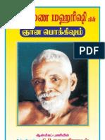 Ramana Maharishi Gnana Pokkisam (Tamil Version)