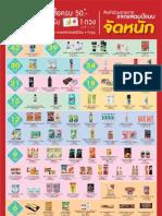 thailand 7-11.pdf